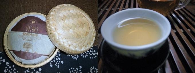 2015紫娟茶3