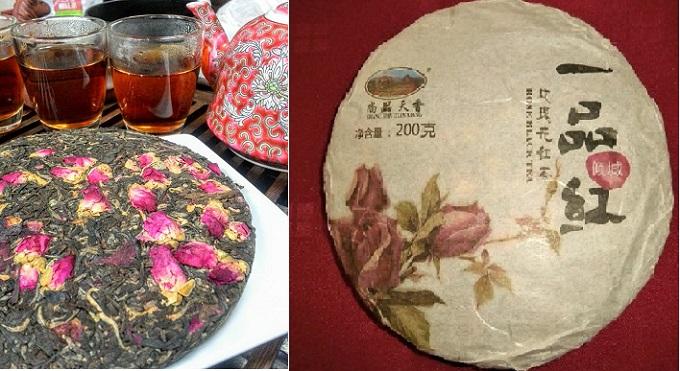 メイクイ紅茶餅茶1