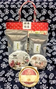 2017年新春福茶1
