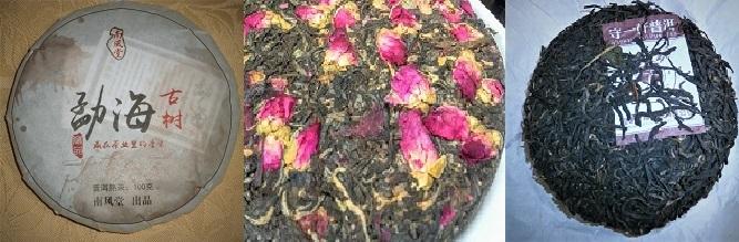雲南餅茶3種